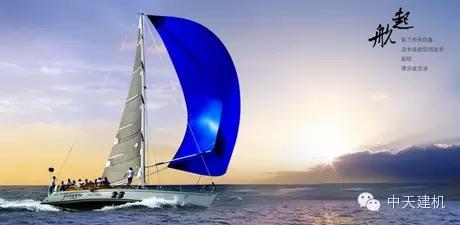 【新兵连】扬帆与起航