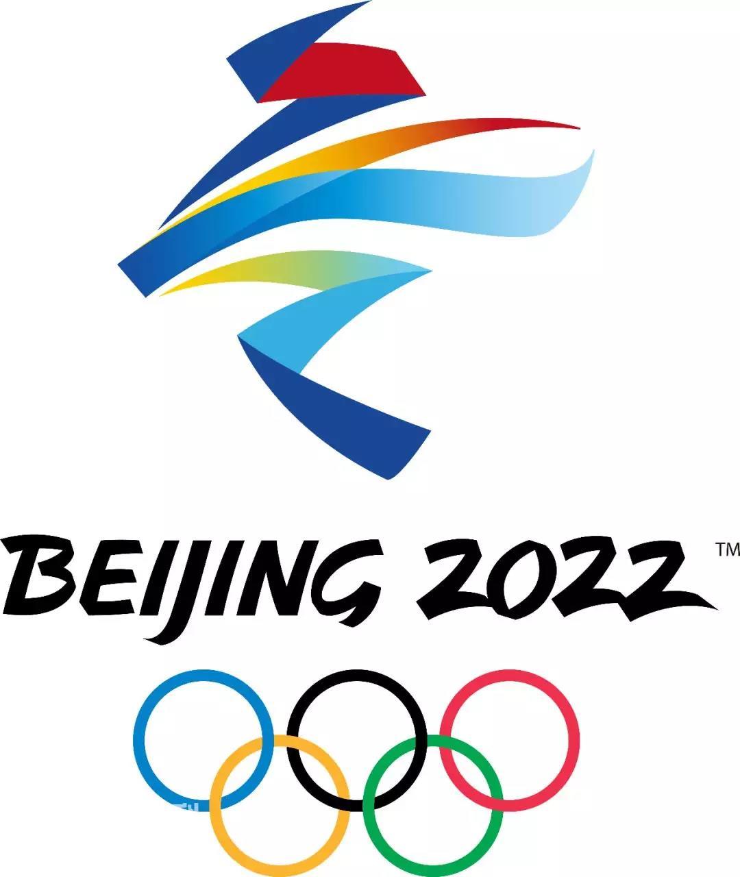 中天智能塔机助力北京2022冬奥会项目建设