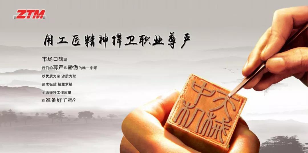 2020中国焊工之乡技能大比武,中天工匠荣膺前三甲!